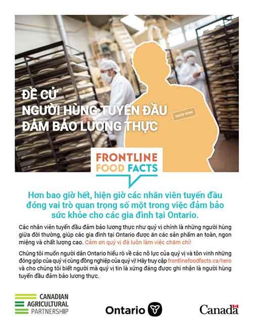 Poster thumbnail VI